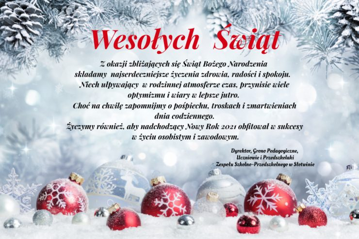 Kopia projektu Christmas Party Invitation - Wykonano za pomoc PosterMyWall